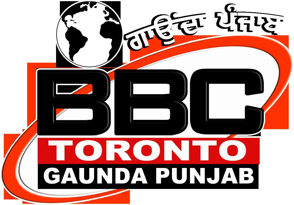 Gaunda Punjab Live TV